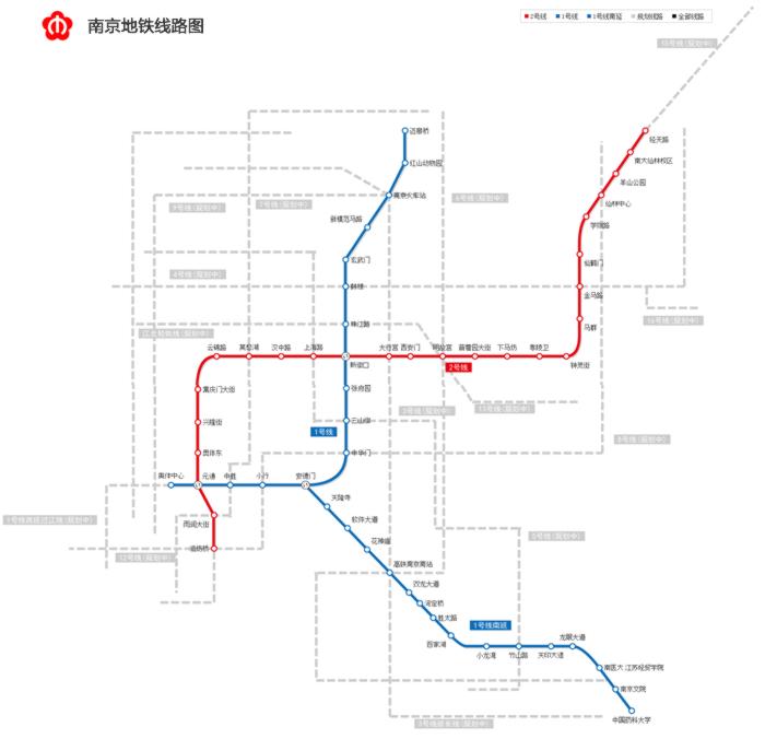 上海地铁2号线时刻表 上海地铁四号线时刻表 上海地铁2号线在哪坐图片